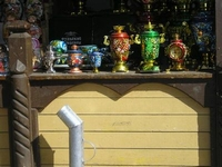 vernisash_samovar200.jpg